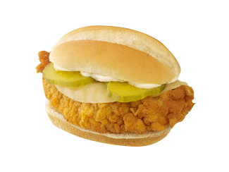 Famous Chicken Slider Sandwich.